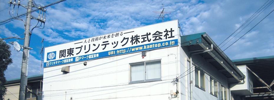 header_company