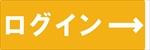 login-1_R